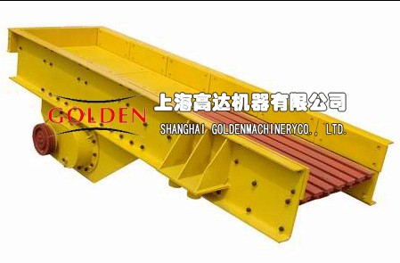 Vibrating Feeder Device Stones Production Lines