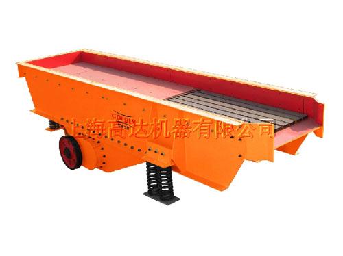 Vibrating Feeder Price Equipment