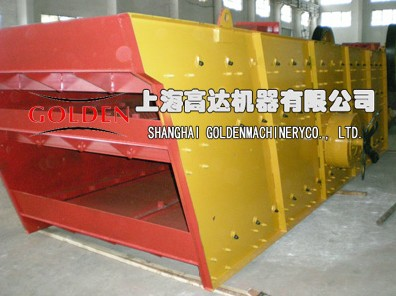 Vibration Screen Device Stones Production Lines