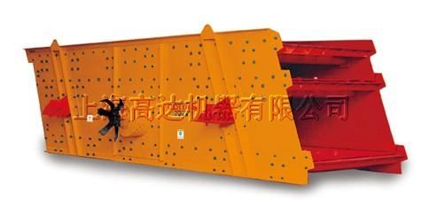 Vibration Screen Price Equipment