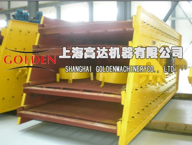 Vibration Screen Structure Quality