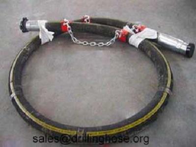 Vibrator Hose