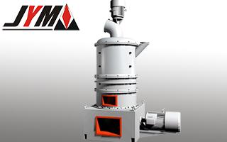Vietnamese Scm Super Micro Mill Vietnam Micronizer Fine