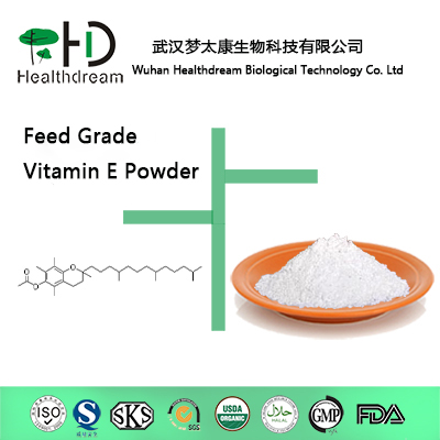 Vitamin E Powder Feed Grade