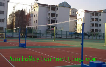 Volleyball Net Suits For Different Levels Players