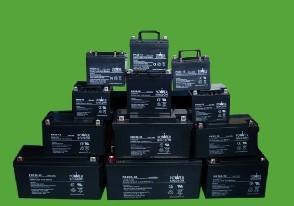 Vrla Battery For Ups
