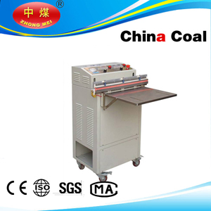 Vs 600 Vacuum Packaging Machine From China Coal Group
