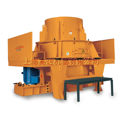 Vsi Vertical Shaft Impact Crusher Device Stones Production Lines