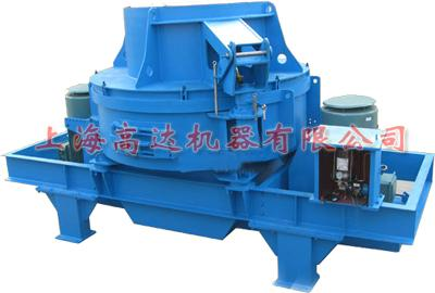 Vsi Vertical Shaft Impact Crusher Produce Machinery Network