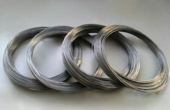W Tungsten Wire
