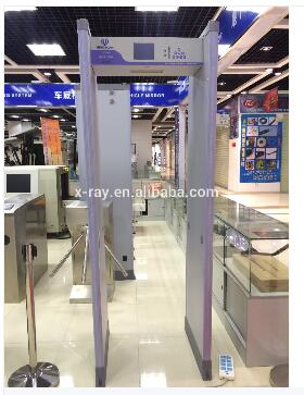 Walk Through Metal Detector Door With High Quality 24 Zones