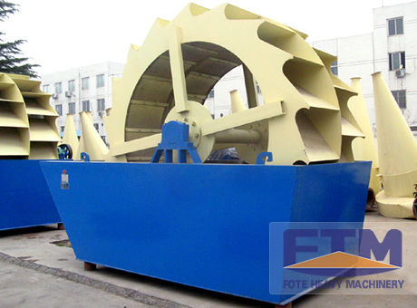 Washing Sand Machine