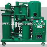 Waste Cooking Oil Refinery Plant For Dewatering Degassing Removing Impurities