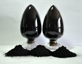 Water Based Carbon Black For Inks Coating Ink Color Paste Concrete And Cement