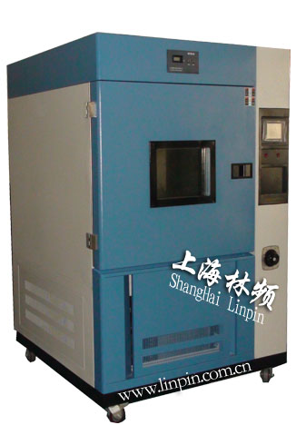 Water Cooled Xenon Lamp Aging Test Chamber