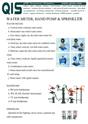 Water Meter Hand Pump Sprinkler