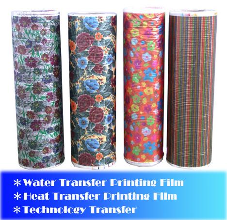 Water Transfrer Printing Film
