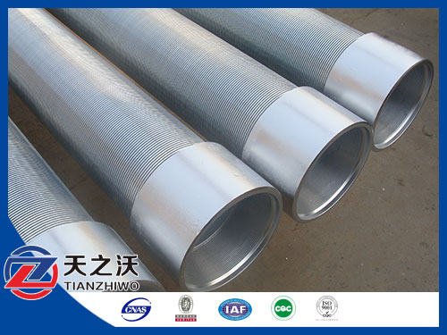 Water Well Screen Stainless Steel