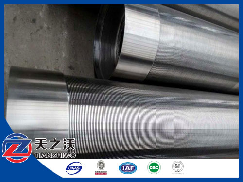 Water Well Wedge Wire Screen Cylinders