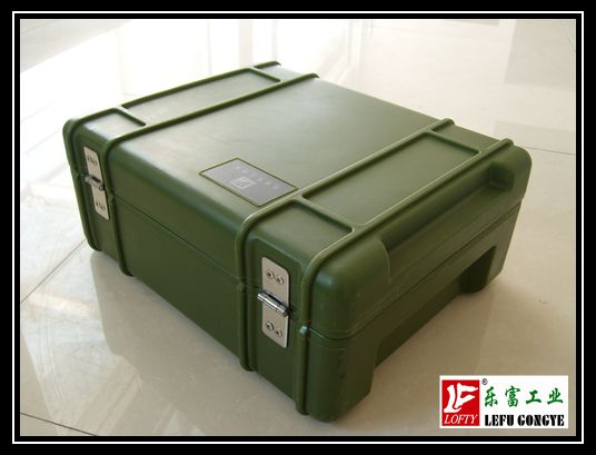 Waterproof Carrying Security Case St Series