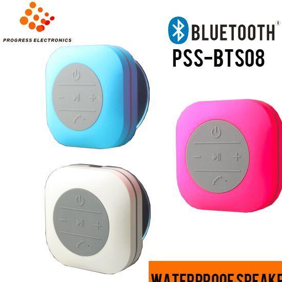 Waterproof Mini Speaker Rechargeable Portable