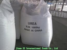 We Are Urea 46 Fertilizer Manufacturer