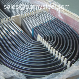 We Bring Forth An Exclusive Range Of U Bend Tubes