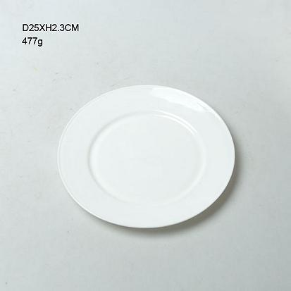 We Export Glas Plate With Competitive Price