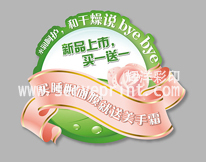 We Provide The Service Of Printing Stickers