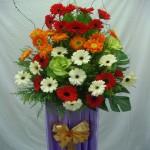Wedding Bouquet For Sale
