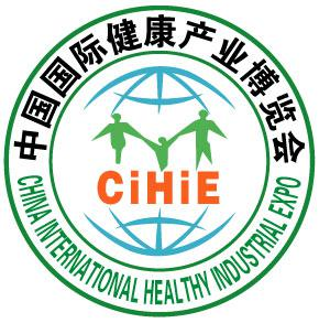 Welcome To The 18th China International Nutrition And Health Industry Expo