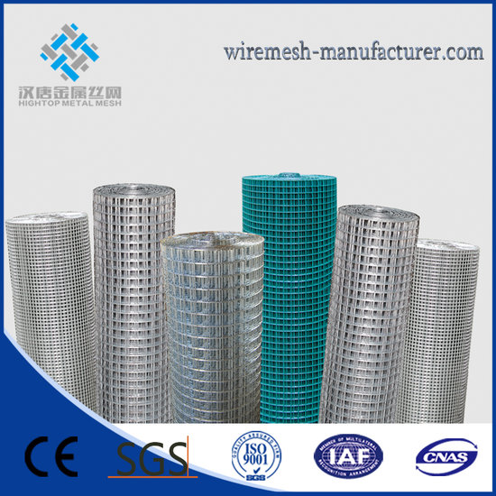 Welded Wire Mesh Professional Manufacturer