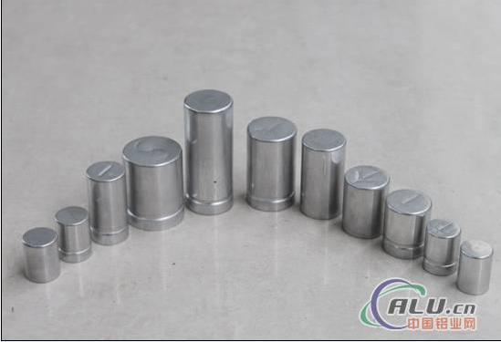 Welding Chip Capacitor Aluminium Can