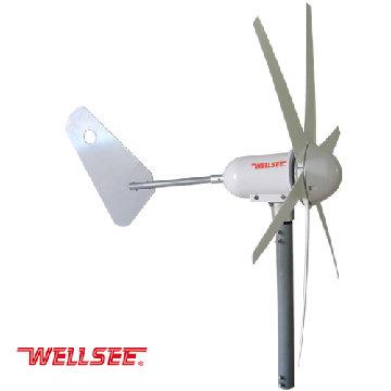 Wellsee Wind Turbine Six Bladed Leaves A Horizontal Axis Ws Wt 300w