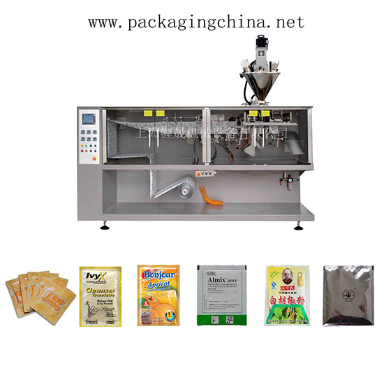 Whs 130 Sachet Packing Machine With Stable Performance