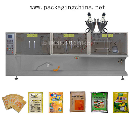 Whs 180d Standard Horizontal Packager In Duplex Mode For Flat Pouch