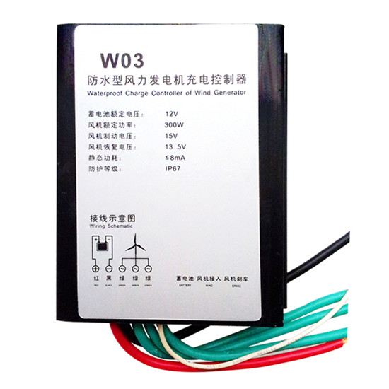 Wind Charge Controller For 100w 200w 300w Ac12v Turbine Generator