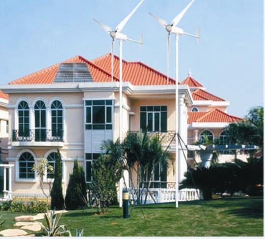 Wind Solar Hybrid Power Station