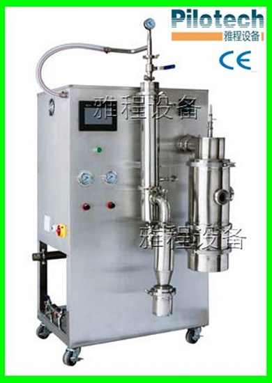 Wink Dry High Intensity Low Temperature Spray Dryer Machine