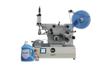 Wipe On Labeler Semi Automatic Electric And Pneumatic Drive