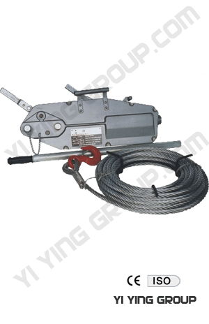 Wire Rope Lever Block Hoist