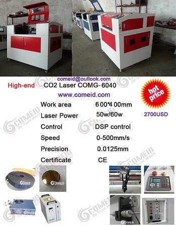Wood Co2 Laser Engraving Machine
