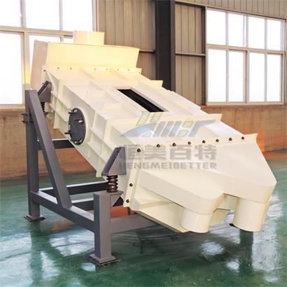 Wood Pellet Mill Of Accessory Equipment Vibrating Screener