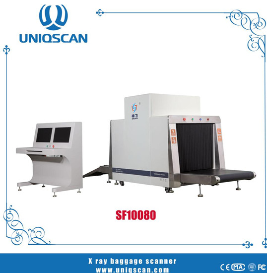 X Ray Luggage Machine