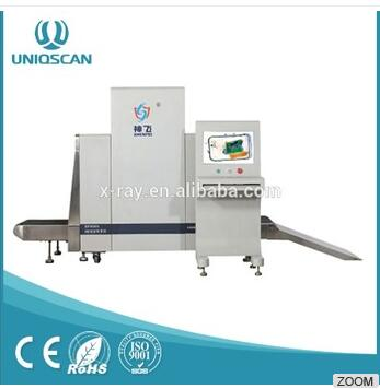 X Ray Luggage Scanner Machine With For Security Check