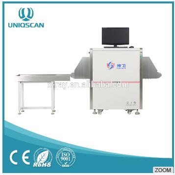 X Ray Parcel Scanner Machine Used For Airport Station Hotel Etc