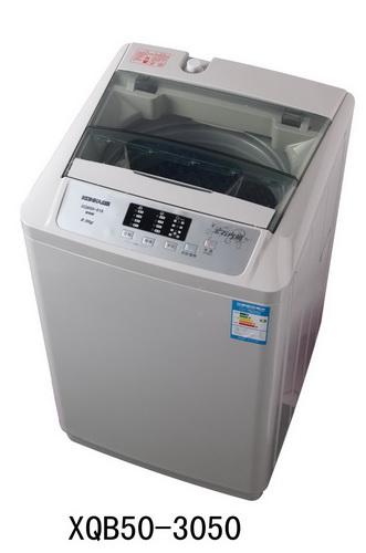 Xqb50 3050 Full Auto Washing Machine 5kg