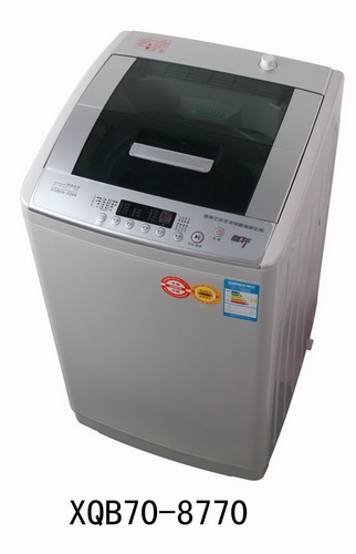 Xqb70 8770 Automatic Washing Machine 7kg