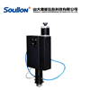 Yag Laser Head For Metal Cutting Machine Price Machinery Part