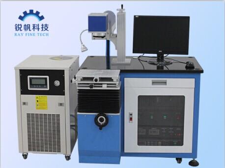 Yag Laser Marking Machine Rf 50w